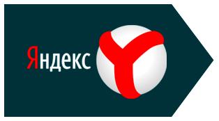 Прилив Яндекс реклама