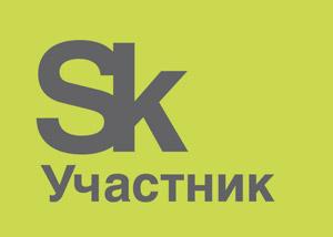 Участник выставки в Сколково