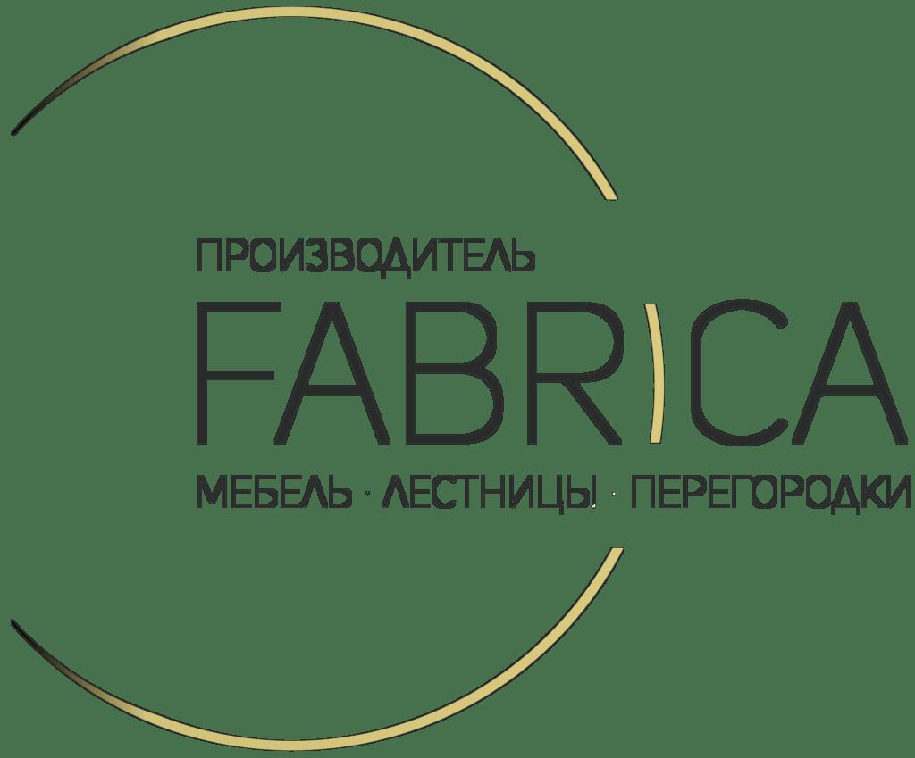 Fabrica