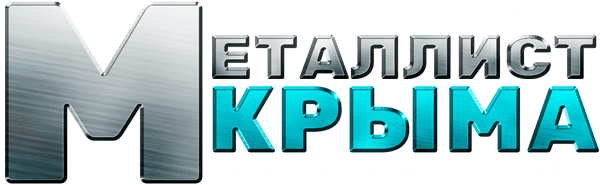 Металлист Крыма