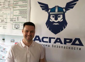 Дмитрий Кривохвост