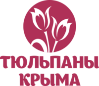 Тюльпаны Крыма