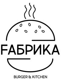 FАБРИКА