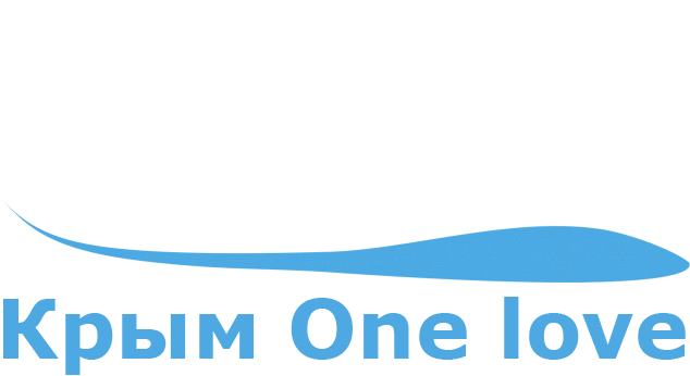 Крым One Love
